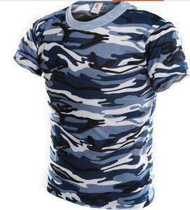 military field training men short-sleeved camouflage T-shirt 8fede654d77
