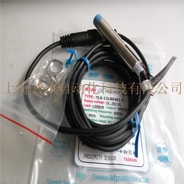 NEW  ORIGINAL TLX-12LN04E1-C  Taiwan kai fang KFPS twice from proximity switch turck proximity switch bi2 g12sk an6x
