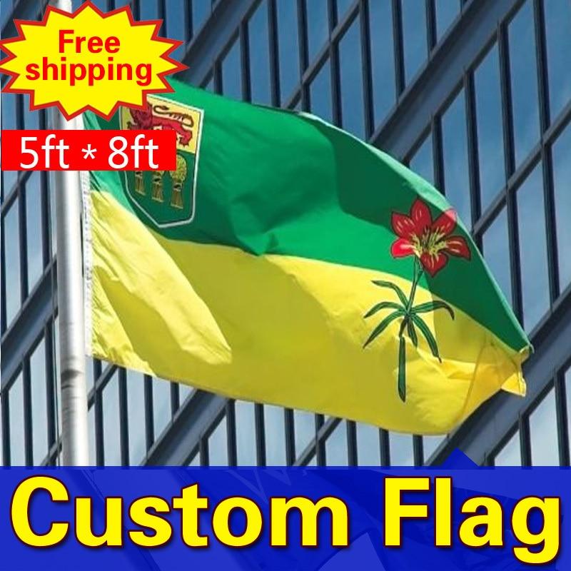 8ft * 5ft Freeshipping bendera kustom, Satu sisi bendera, Berbagai - Dekorasi rumah - Foto 3