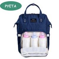 Pyeta fashion mummy maternity nappy bag brand large capacity baby bag travel backpack desinger nursing bag.jpg 200x200