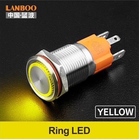 LANBOO производитель 16 мм 12V110V 24V 220V Светодиодный светильник с высоким током 10A мощный фиксатор мгновенный самоблокирующийся кнопочный переключатель - Цвет: Yellow  LED Ring