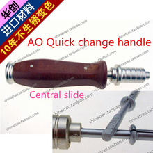 medical Orthopedic instrument Quick change handle AO quick coupling screwdriver handle synthes type handle wood Central