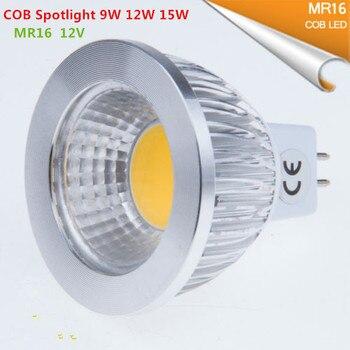 1 sztuk Super jasne LED MR16 COB 9W 12W 15W lampa z żarówką LED MR16 12V ciepły biały czysta zimna biała żarówka led oświetlenie