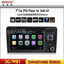 """Dos din mulmedia 7""""screen coche Audi A3 S3 2003 2004-2011 coche navegador gps reproductor de dvd de radio de bluetooth ipod de gratis"""