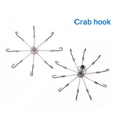 Crab hook with 10 hooks Carbon Steel Fishing Hooks High Quality Lures Bait Hooks Fishing Accessory(China)