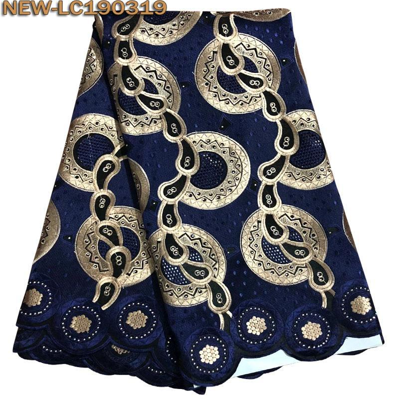 High Quality Purple african Swiss Voile Lace 2017 African Polish Swiss Cotton Voile Lace Fabric For