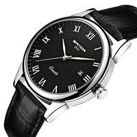 2016 Women Men Watch Quartz Luxury Lovers SANDA Watches Men Classic Date Waterproof Male Wristwatch Relogio