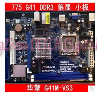 G41M-VS3 supports DDR3 775 -pin integrated small plate free shipping for mingxuan ms g41ml s3 775 needle g41 fully integrated small board supports ddr2 ddr3 test all good