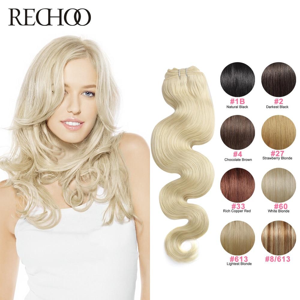 18 20 22 24 inch Remy Human Hair Weave Peruvian Human Hair ...