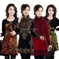 D50 Оптовая женский Осень зима Жаккардовые цельный теплый шерстяной dress женщины свободные трикотажные плюс размер утолщение dress