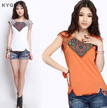 Kyqiao camiseta étnica para las mujeres mujer o cuello manga corta Orange blanco algodón camiseta Top ropa tradicional china