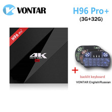 3 Г/32 Г H96 Pro + Amlogic S912 Окта основные Android 7.1 Нуги ТВ коробка 2.4 Г/5.8 Г Wi-Fi H.265 BT4.1 H.265 4 К Media Player H96 Pro плюс