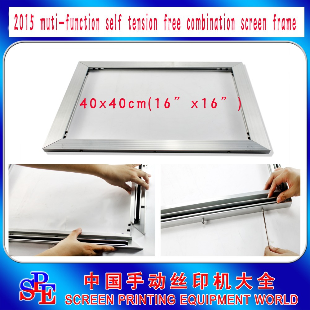 Fast shipping discount 16x16 inches silk screen printing stretcher self tensioning self stretching frame t shirt