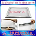 Fast shipping discount 16x16 inches silk screen printing stretcher self tensioning self-stretching frame t-shirt printer