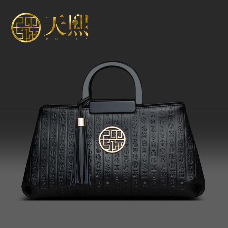 ФОТО Pmsix 2017 Chinese style Brand Women Bags 2016 Luxury Women's Handbag Banquet Bags Deluxe/Black P120020