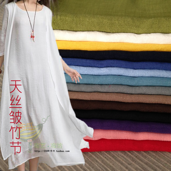 Boutique polyester cotton tencel fillet bamboo fabric tenchen cotton scarf fabric summer clothing factory direct <font><b>150</b></font> * <font><b>50</b></font> cm image