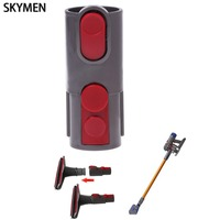 SKYMEN Universal Adapter Converter Tools For Dyson V8 V7 Vacuum Cleaner Attachments New