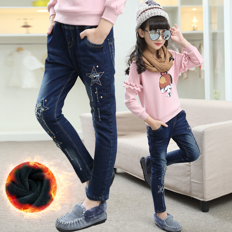 все цены на Kids Jeans 2018 Girls Student Denim Pant Plus Velvet Warm Thick Toddler Jeans Teenager Girl Long Pant 6 8 10 12 14 15 Y Trousers онлайн
