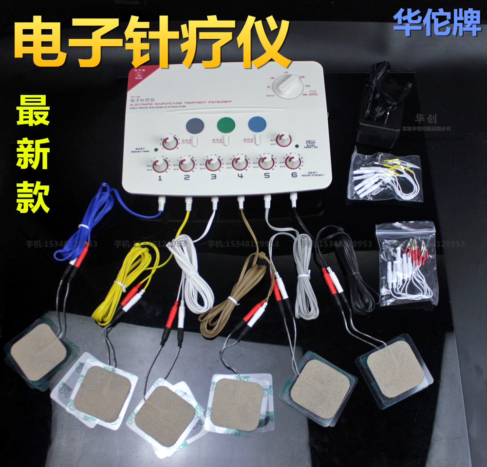 Hwato SDZ-II electronic therapeutic apparatus electric acupuncture instrument massage Nerve Muscle Stimulator pulse needle Set hwato sdz ii treatment instrument electronic acupuncture stimulator machine