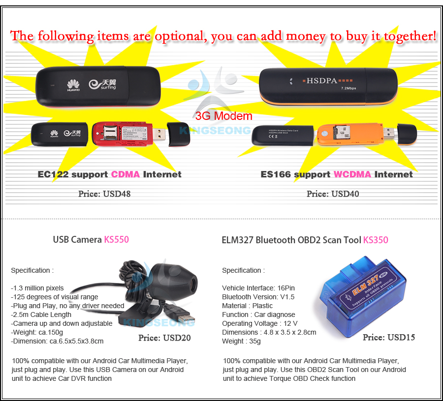 ES5861B-E26-Buy-it-together-1