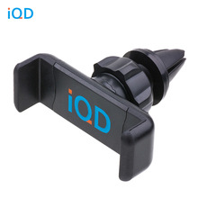 IQD phone Holder Car Stand For iphone 8 7 6 S Mobile Stands For Samsung Rotating bracket Universal Adjustable ABS phone holders
