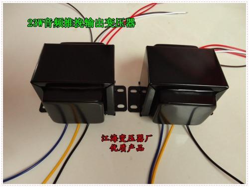 23w Single-ended 6P1 6P6P 6V6 6P14 FU29 6AQ5 6F6 tube amp output audio  transformers 10k output of 0-4-8 Ohm 1pcs