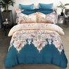 ARNIGU Europe Style Sanding Cotton Bedding Set Duvet Cover Bed Sheet Pillowcases Twin Queen King Double