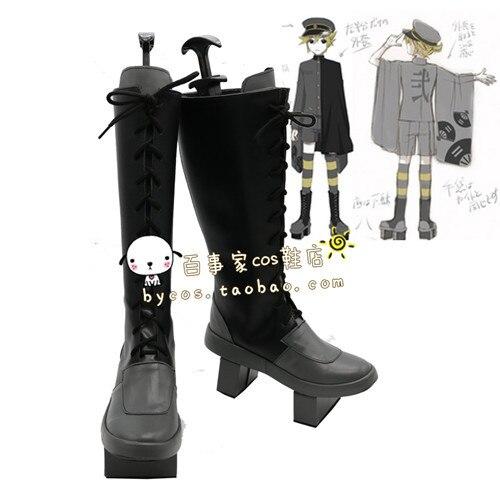 VOCALOID 2 Kagamine Len senbonzakura cosplay Shoes Boots Por Encargo