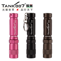 Hot sale TANK007 E09 Flashlight Keychain anti wolf mini torch LED Outdoor Travel climbing on foot waterproof light condensing