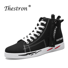 Hot Sale Casual Sneakers For Men Comfortable Male Canvas Flats Shoes Brand Lace-Up High Top Footwear