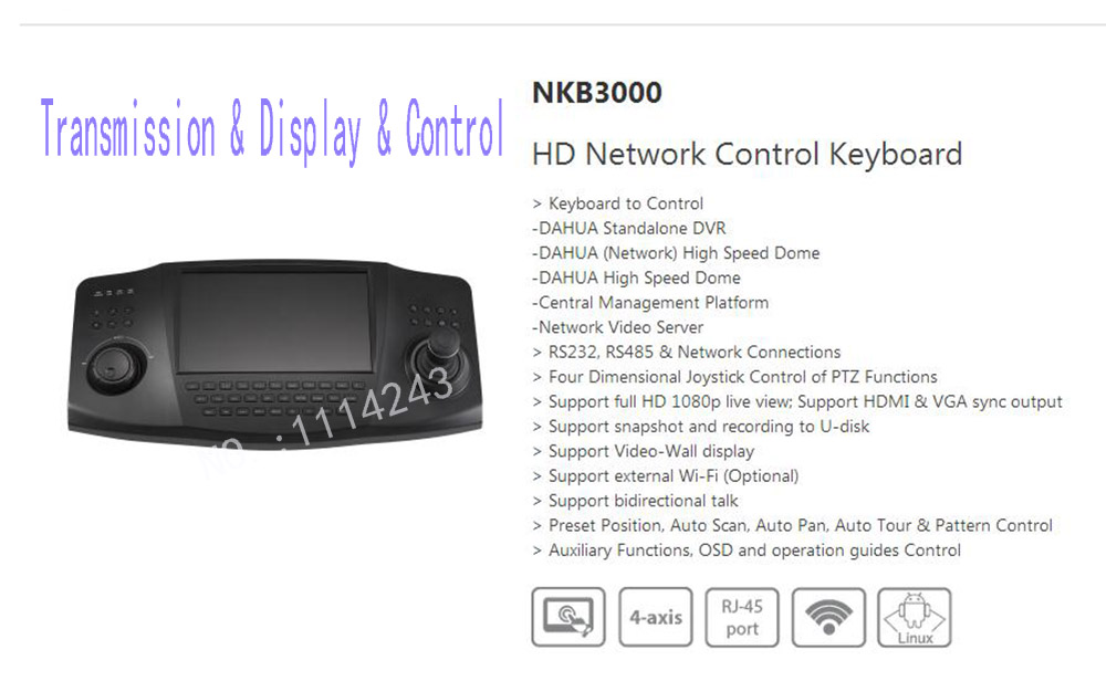 In Stock DAHUA HD Network Control Keyboard with Logo NKB3000