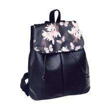 Лето Свежий рюкзак печати яркий цветок стиль модные повседневные Цветочные рюкзаки Кожаный Рюкзак Школьная Сумка Женская дорожная сумка