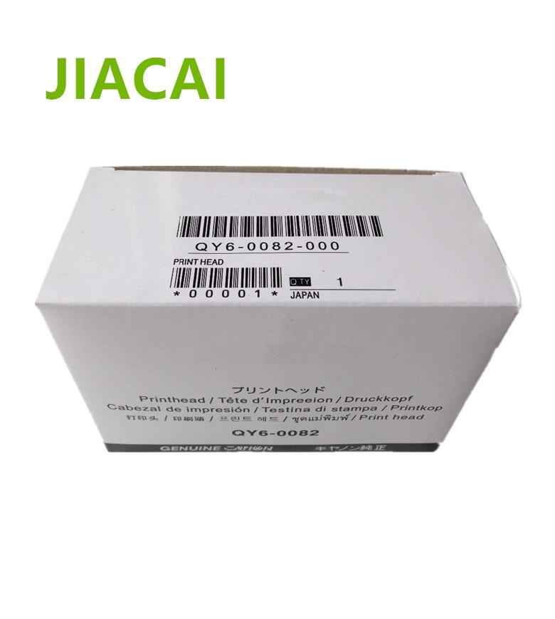 100% NEW QY6-0082 Printhead Print Head Printer Head for Canon MG5420 MG5450 MG5520iP7210 iP7220 iP7250 MG5550 MG6420 MG6450