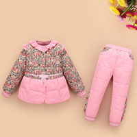 YXM 2017 Winter Children Baby Down Jacket Suit Boy Liner Girl Down Jacket Two Sets Down
