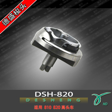 Sewing machine with DSH 820 810 high 820 car Desheng shoes high head car hook