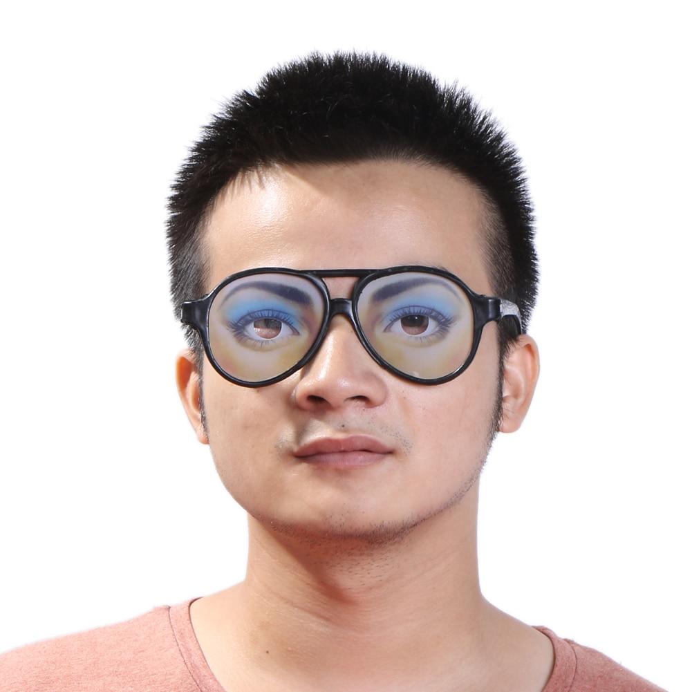 Картинки прикольные очки