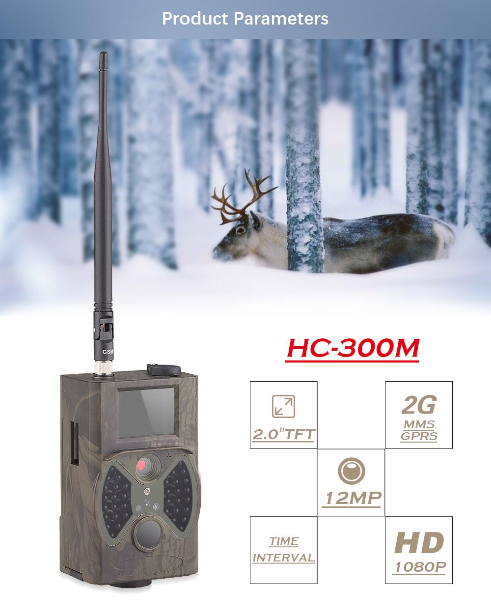Hunting camera trail camera (5)