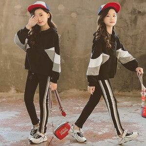 Image 1 - Fashion Girls Clothing Set Hooded Sport Set for Teenagers Striped Black Tracksuit Children Clothes 2019 Korean Kids Clothes Set