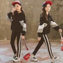 Mode Mädchen Kleidung Set Mit Kapuze Sport Set für Jugendliche Gestreiften Schwarz Trainingsanzug Kinder Kleidung 2019 Koreanische Kinder Kleidung Set
