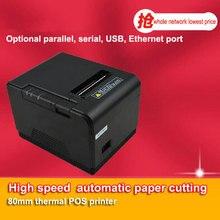 Alta calidad Original 80mm cortador automático impresora Térmica de recibos Pos impresora Impresoras de Cocina con Paralelo/Puerto serie/Ethernet
