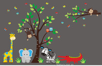 Jungle Safari Animals Repositionable Reusable Wall Decal Baby Nursery 86 x 127