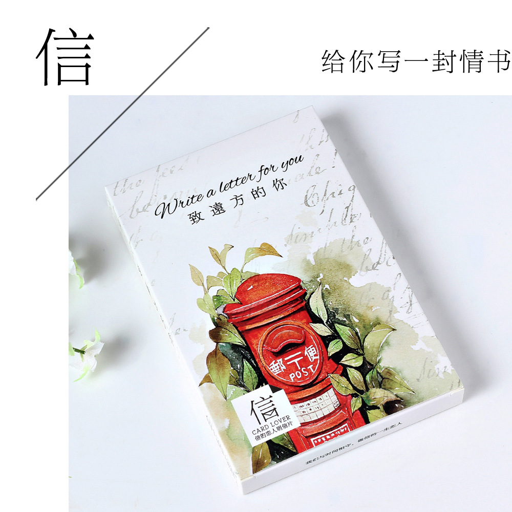 30 Pcs1 Lot Write A Letter For You Greeting Cards Postcards