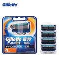Gillette fusion proglide flexball máquinas de afeitar 4 cuchillas de afeitar las hojas de afeitar para hombres marcas