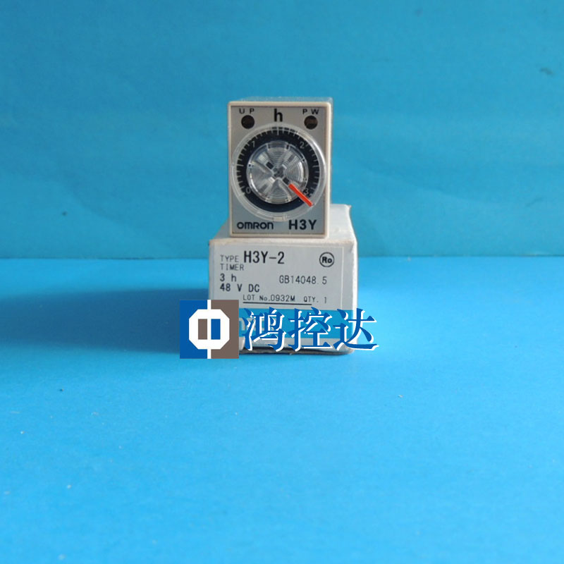 New original OMRON time relay H3Y-2 3 h DC48VNew original OMRON time relay H3Y-2 3 h DC48V