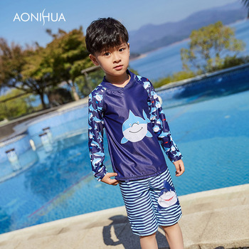 AONIHUA Children Boys Swimming Costume Pool Beach Two Pieces Swimming  Trunks Clothing Set Kids Swimwear Bathing Suits 1035-Leather bag