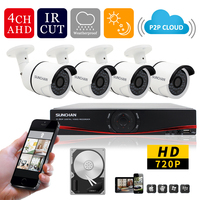 SUNCHAN HD 1MP 1200TVL CCTV System 4CH 720P AHD DVR 4 720P Outdoor Waterproof Night Vision