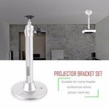 Универсальный мини-алюминиевый сплав 3360 градусов поворотный кронштейн ЖК-дисплей DLP проектор потолочный настенное крепление металлический держатель кронштейна подставка 3 кг нагрузки
