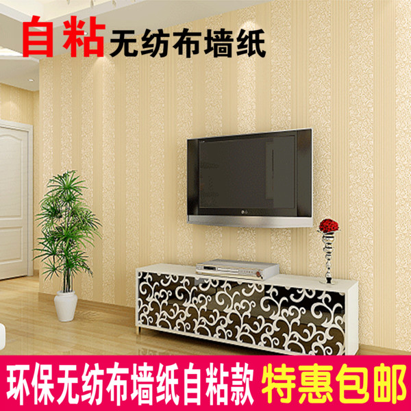 pvc self adhesive  non-woven flock printing living room background  wallpaper 3d three-dimensional vertical stripe wallpaper non woven bubble butterfly wallpaper design modern pastoral flock 3d circle wall paper for living room background walls 10m roll