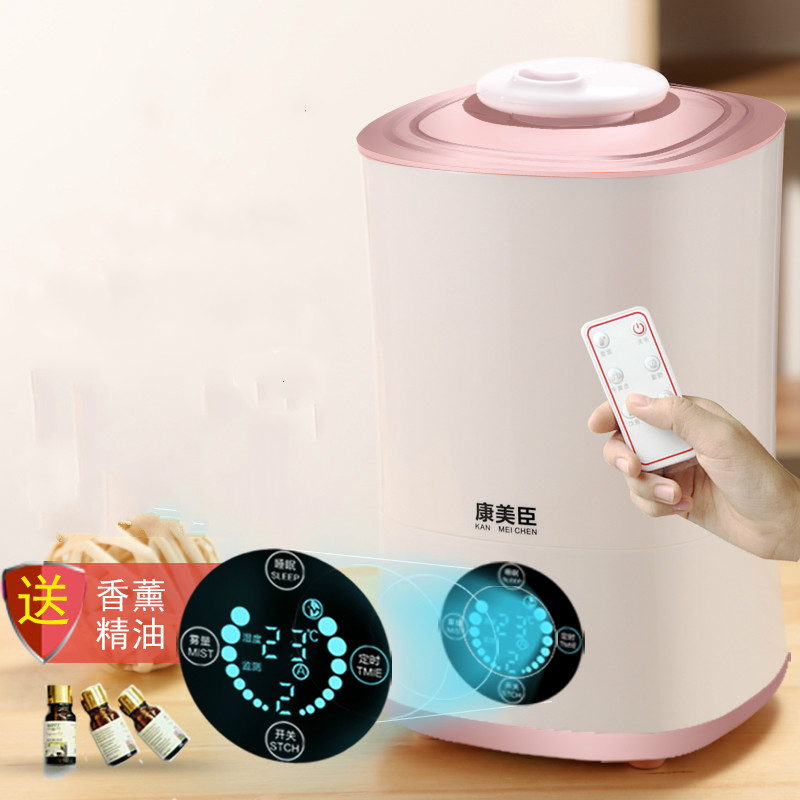 S2 humidifier Household Mute office air conditioning Humidification High capacity air Aroma machine floor style humidifier home mute air conditioning bedroom high capacity wetness creative air aromatherapy machine fog volume