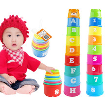 New Arrival Baby Child New Hot 9 Stacking Stacks Nest Tower Cups Count Number Letter Learning Play Toy for Kid Free Shipping (C5